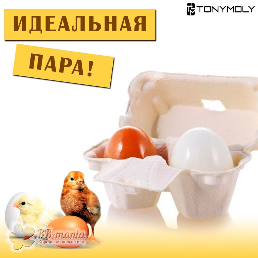 Egg Pore Shiny Skin Soap [TonyMoly]