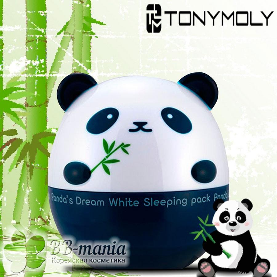 Panda's Dream White Sleeping Pack [TonyMoly]