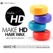 Make HD Hair Wax [TonyMoly]