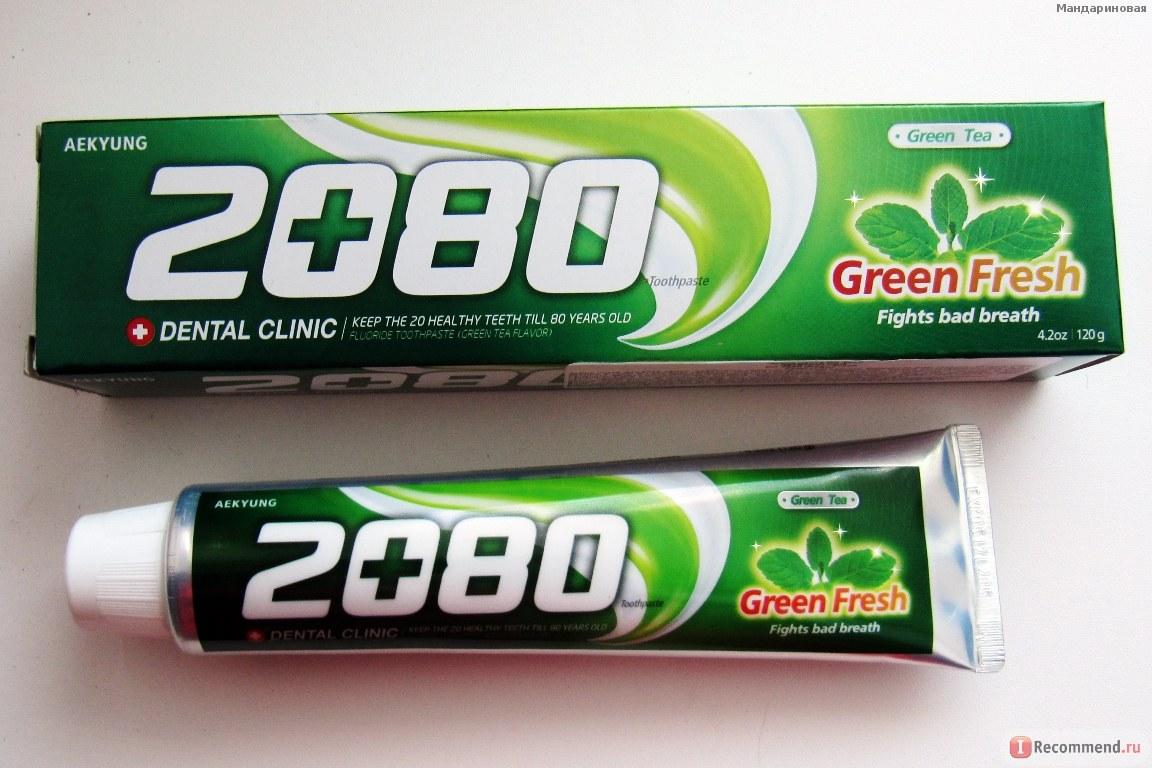 Dental Clinic 2080 Ginger Mint [Aekyung]