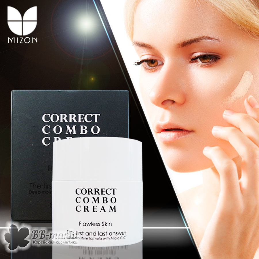 Correct Combo Cream Flawless Skin [Mizon]