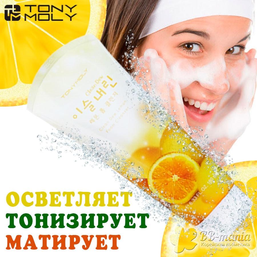 Clean Dew Lemon Foam Cleanser [TonyMoly]