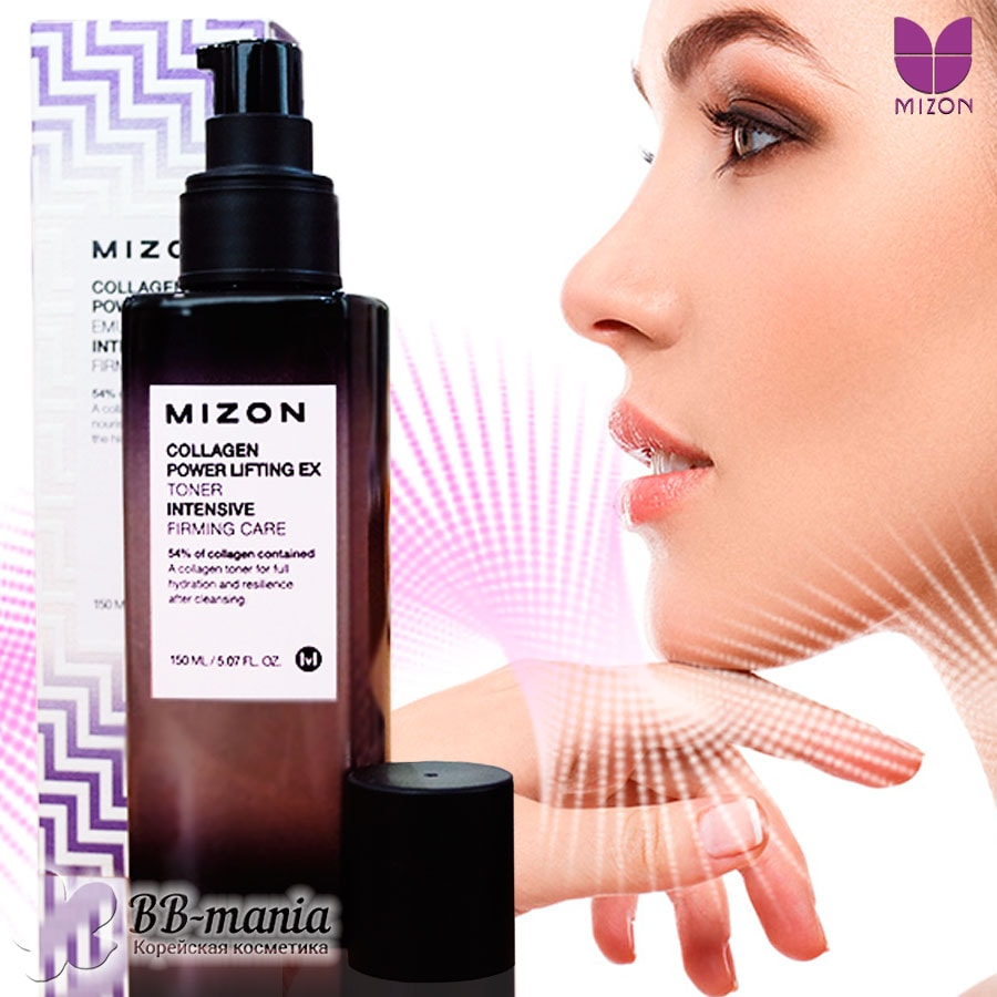 Collagen Power Lifting EX Toner [Mizon]