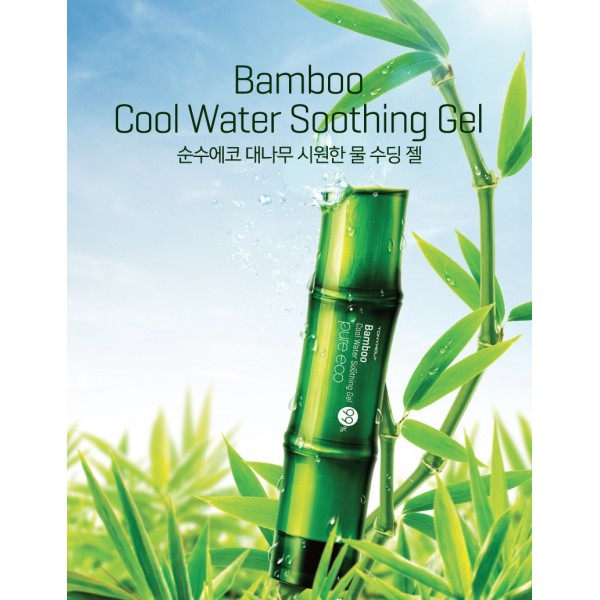 Pure Eco Bamboo Cool Water Soothing Gel [TonyMoly]