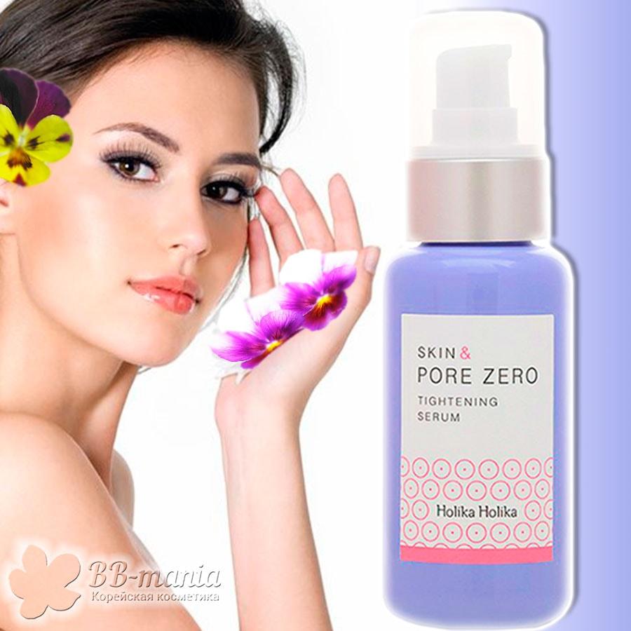 Skin and Pore Zero Tightening Serum [Holika Holika]