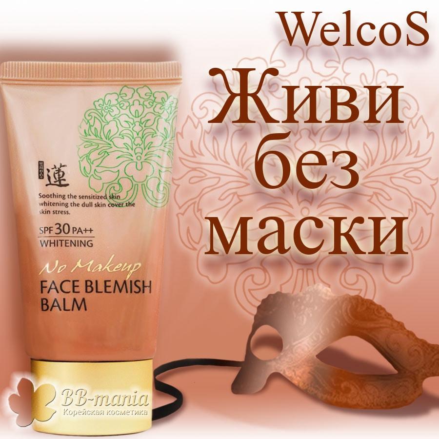 No-Make Up BB Cream Face Blemish Balm Whitening [Welcos]