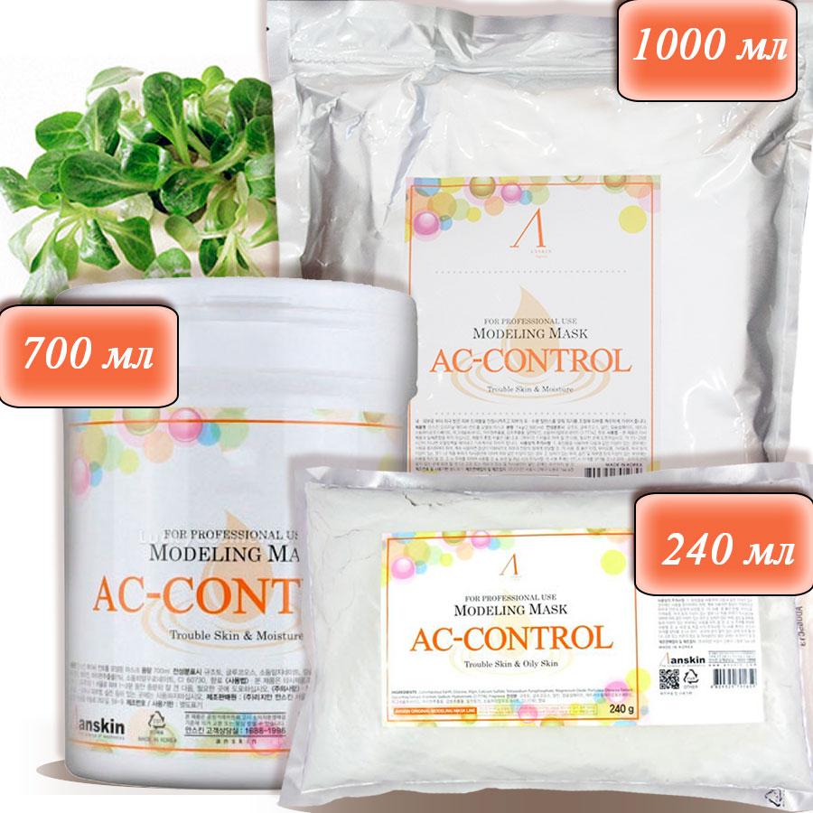 Modeling Mask AC-Control Oily Skin & Moisture [Anskin]