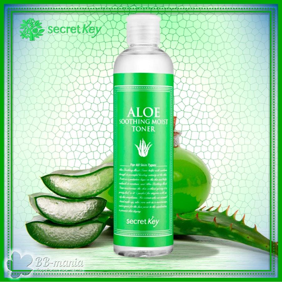 Aloe Soothing Moist Toner [Secret Key]