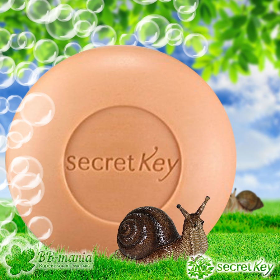 Snail Repairing Soap [Secret Key]