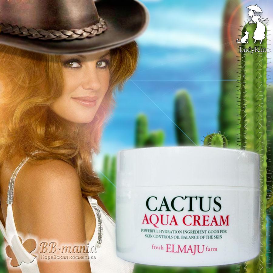 Elmaju Cactus 75% Aqua Cream [LadyKin]