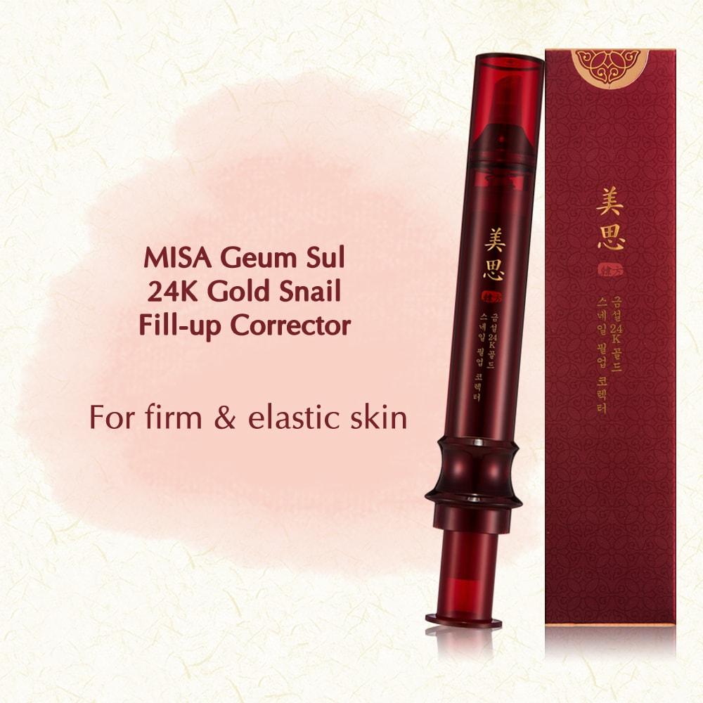 MISA Geum Sul 24K Gold Snail Fill-up Corrector [Missha]