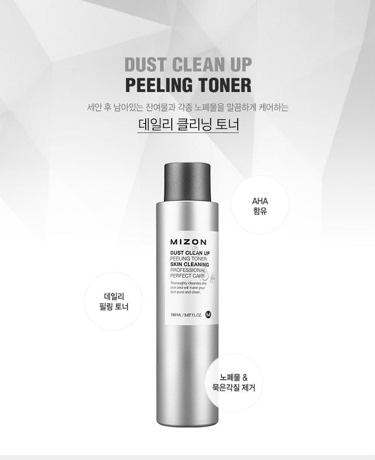 Dust Clean Up Peeling Toner [Mizon]
