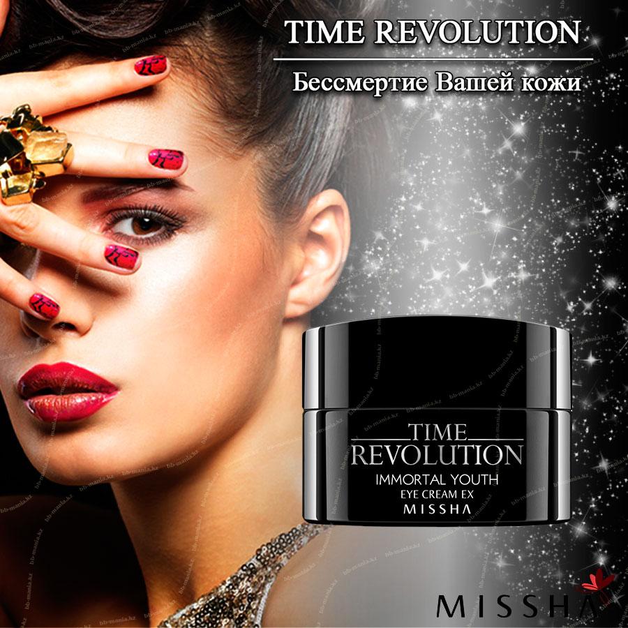 Time Revolution Immortal Youth Eye Cream [Missha]