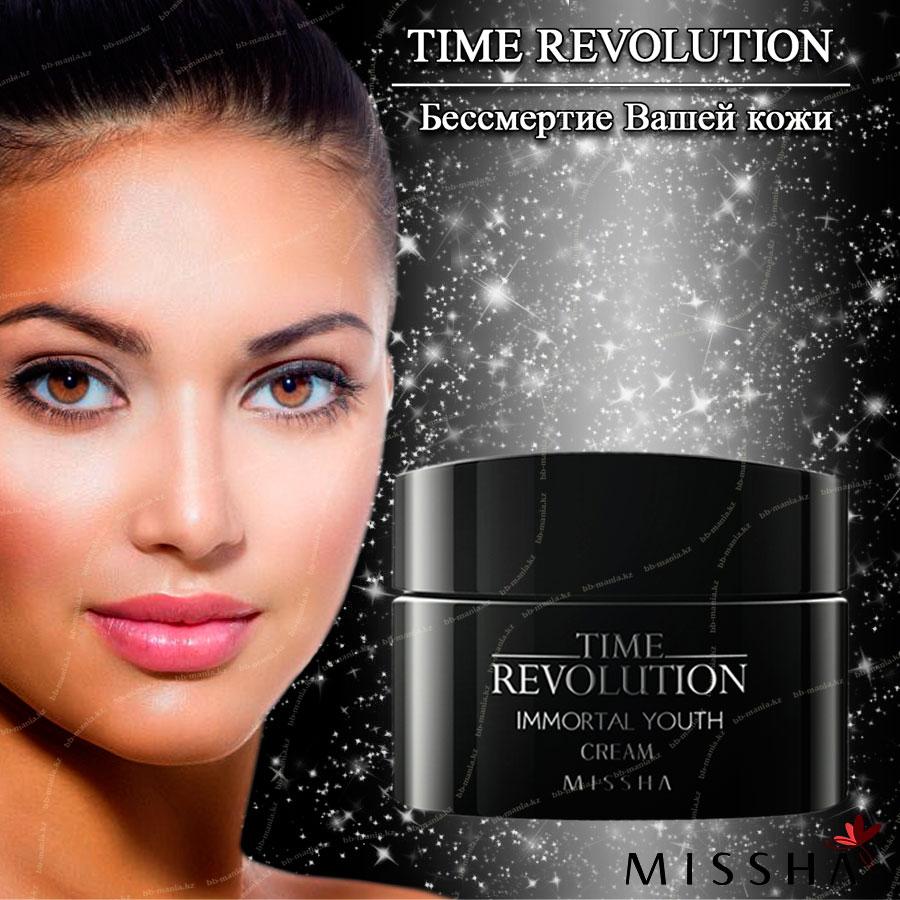 Time Revolution Immortal Youth Cream [Missha]