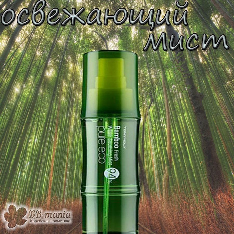 Pure Eco Bamboo Fresh Water Soothing Mist [TonyMoly]