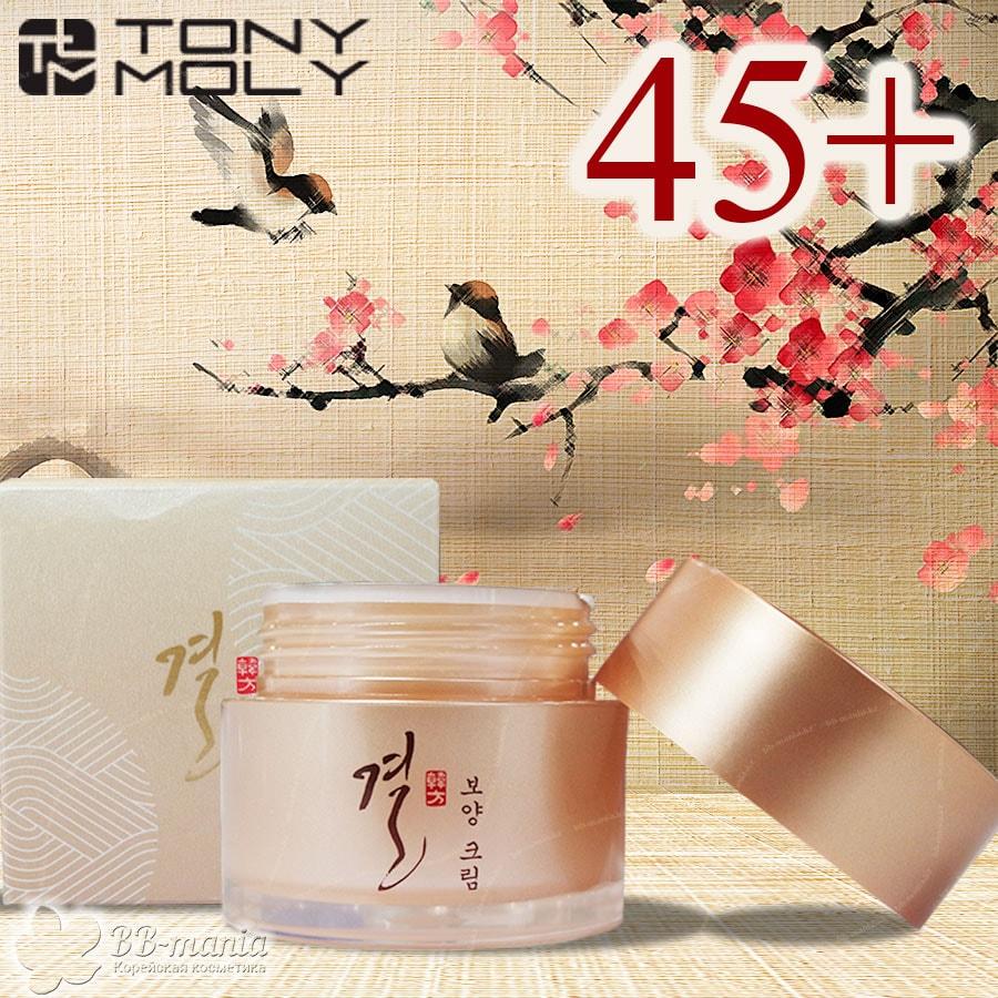 The Oriental Gyeol Cream [TonyMoly]