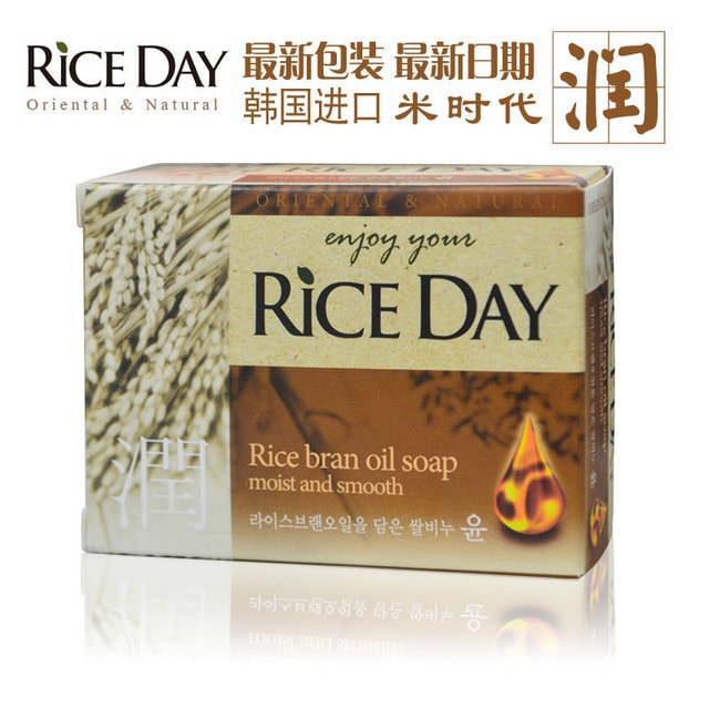 Oriental & Natural Rice Bran Oil Soap [Rice Day]