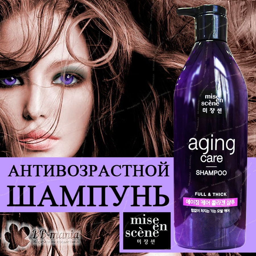 Aging Care Full and Thick Shampoo [Mise en Scene]
