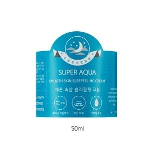 Super Aqua Smooth Skin Peeling Cream [Missha]