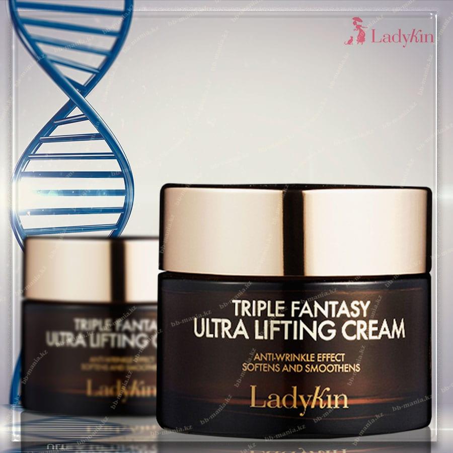Triple Fantasy Ultra Lifting cream [Ladykin]
