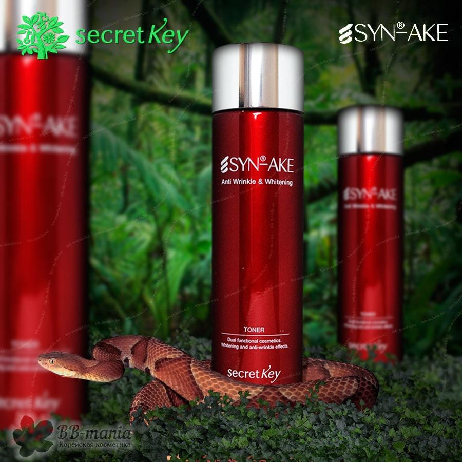 Syn-Ake Anti Wrinkle & Whitening Toner [Secret Key]