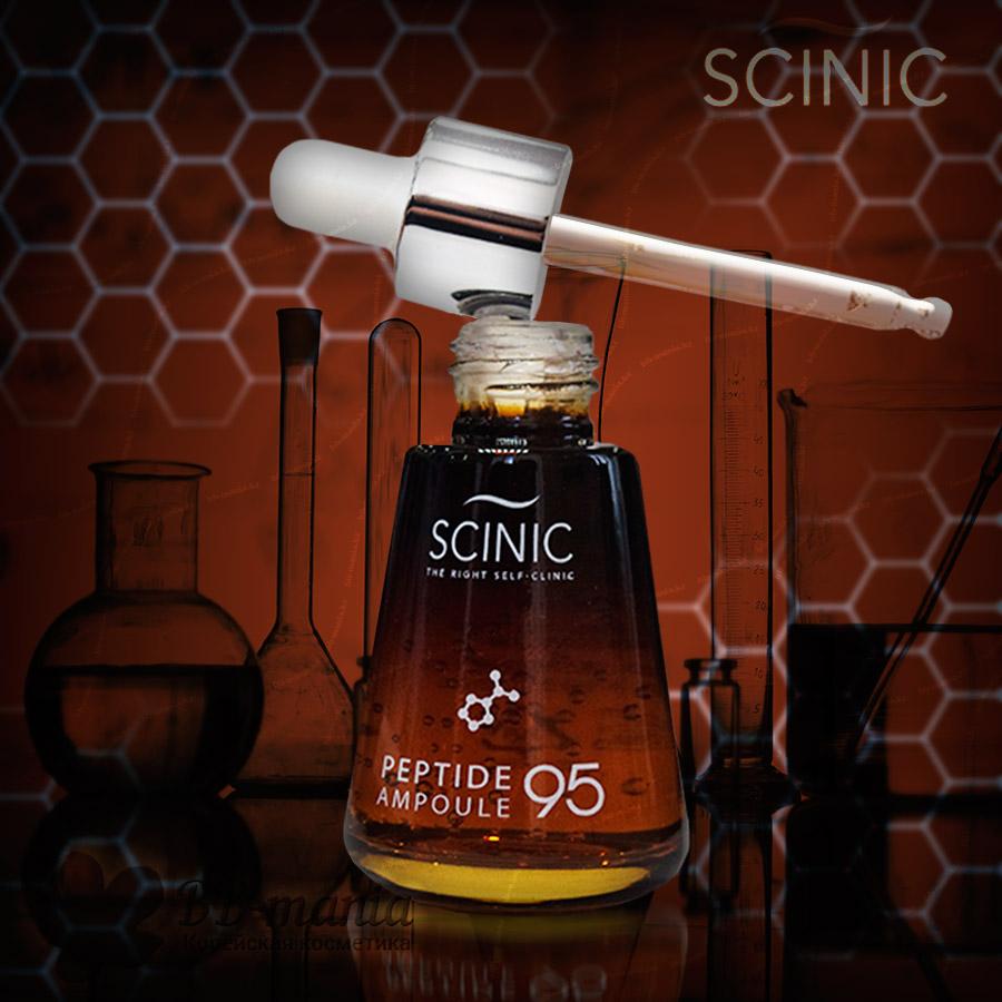 Peptide Ampoule 95% [Scinic]