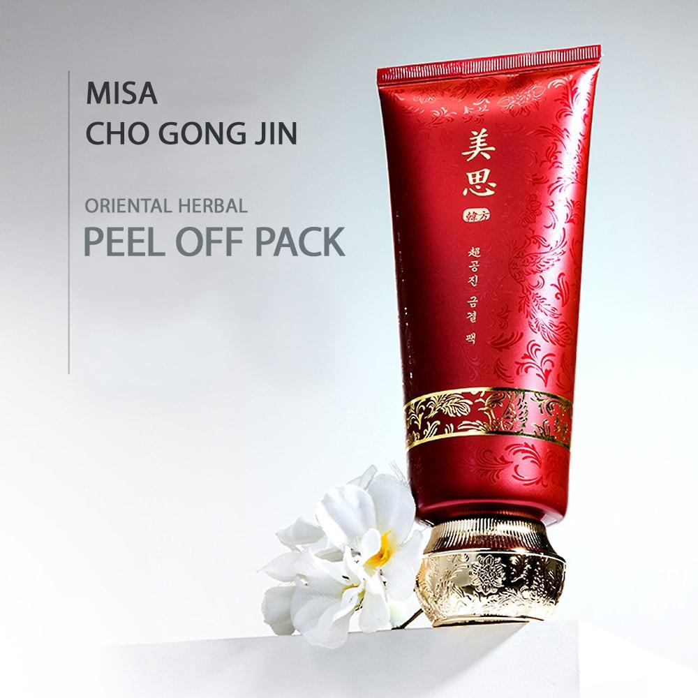 Cho Gong Jin Peel Off Pack [Missha]