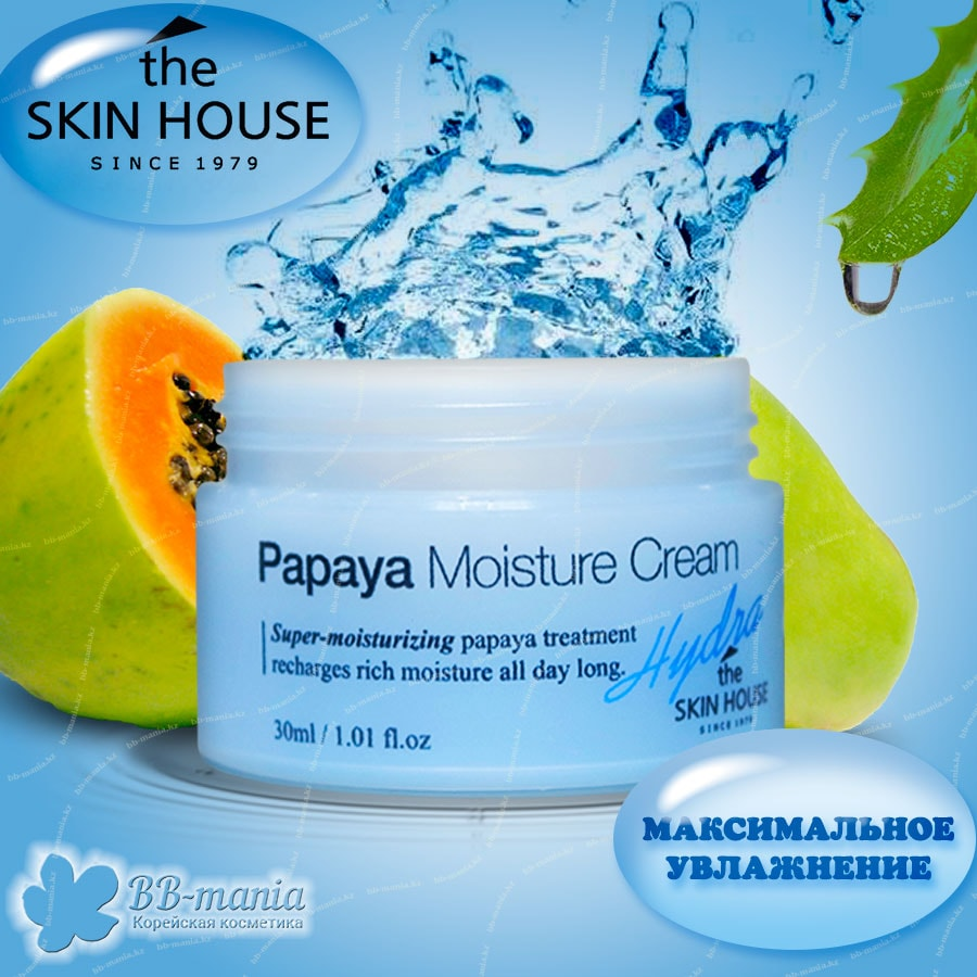 Hydra Papaya Moisture Cream [The Skin House]