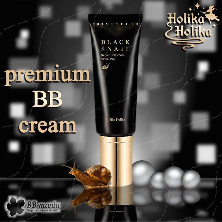 Prime Youth Black Snail Repair BB Cream [Holika Holika]