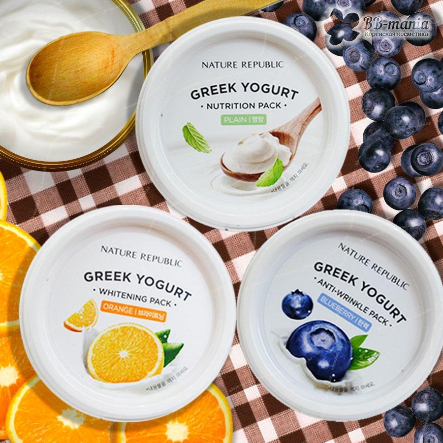 Greek Yogurt Pack [Nature Republic]