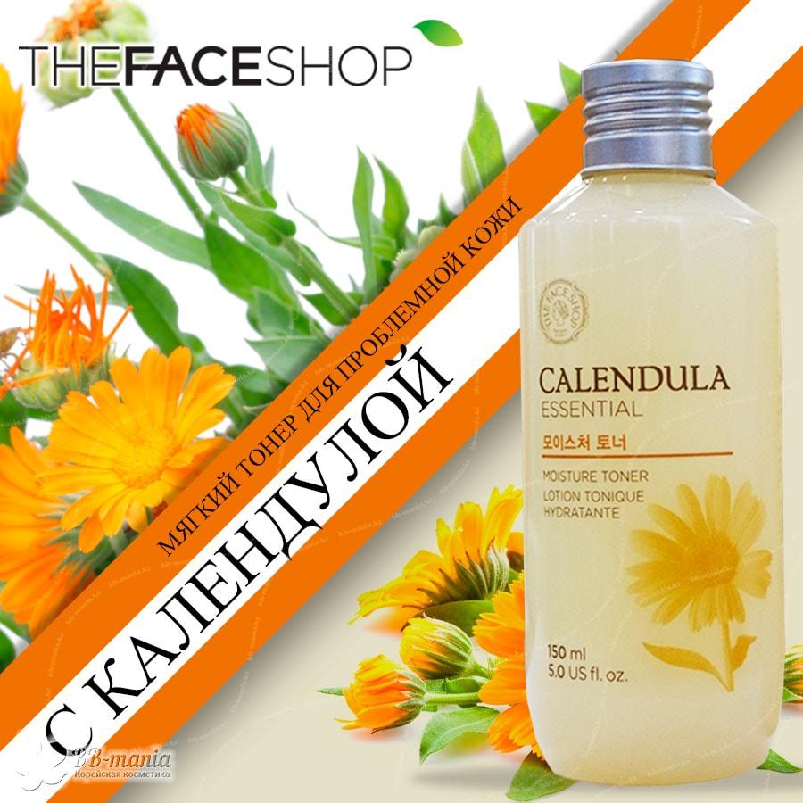 Calendula Eden Essential Moisture Toner [The Face Shop]