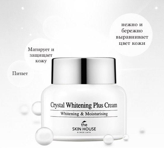 Crystal Whitening Plus Cream [The Skin House]