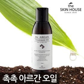 Dr. Argan Treatment Oil [The Skin House]