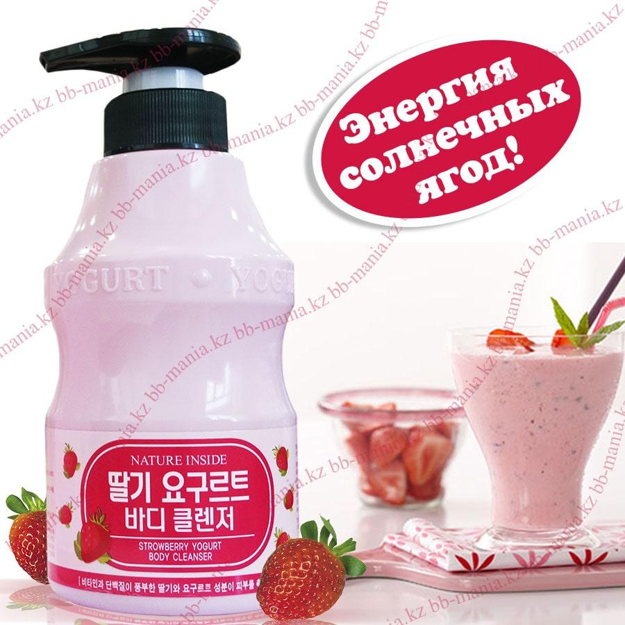 Nature Inside Strawbery Yogurt Body Cleanser [Welcos]