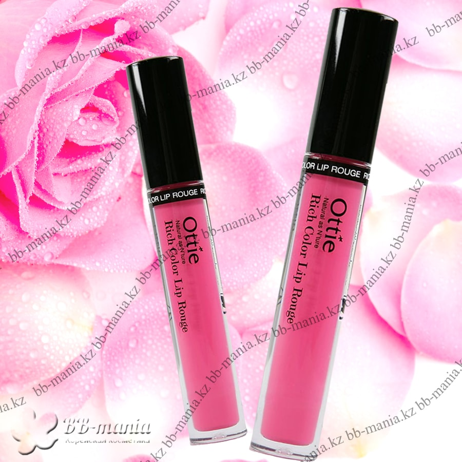Rich Color Lip Rouge [Ottie]