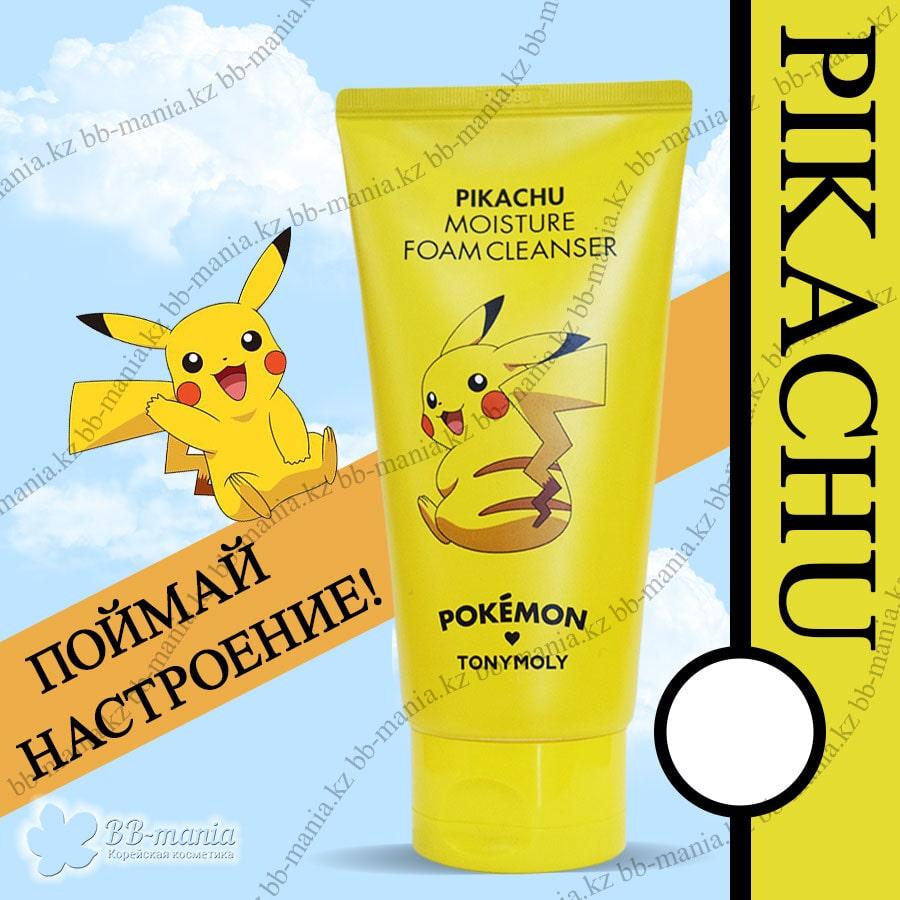 Pokemon Pikachu Moisture Foam Cleanser [TonyMoly]