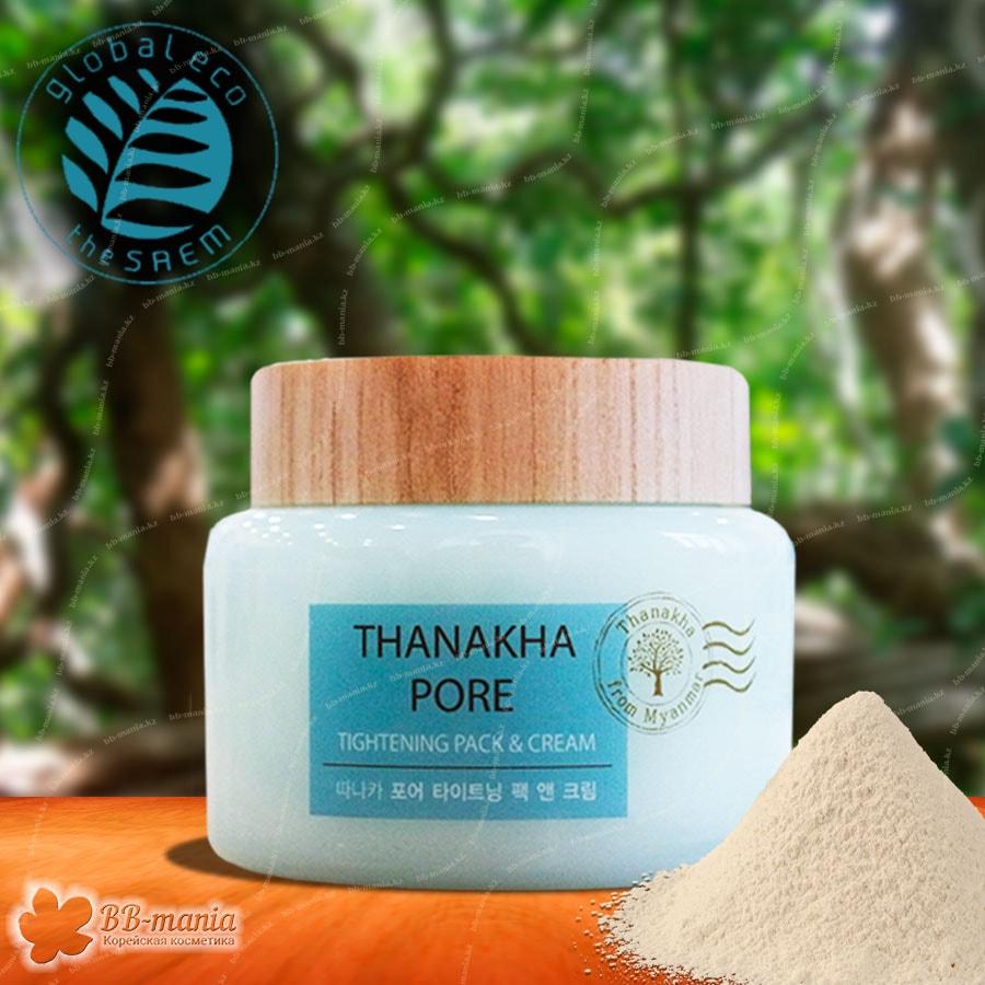 Thanakha Pore Tightening Pack & Cream [The Saem]