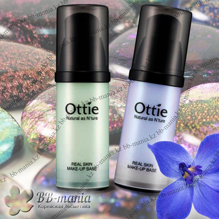Real Skin Makeup Base [Ottie]