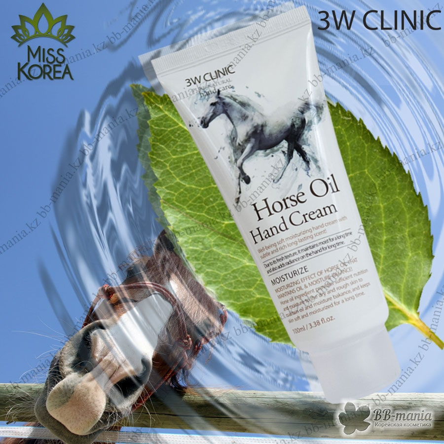 Horse Oil Hand Cream [3W CLINIC]