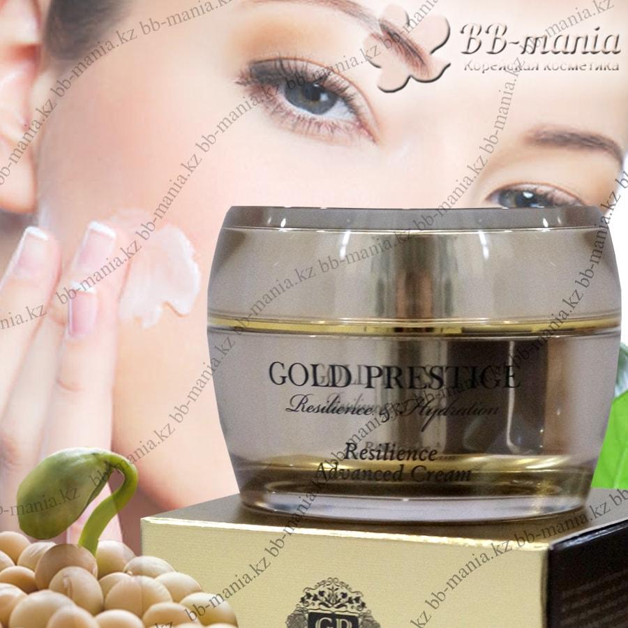 Gold Prestige Resilience Skin Advanced Cream [Ottie]