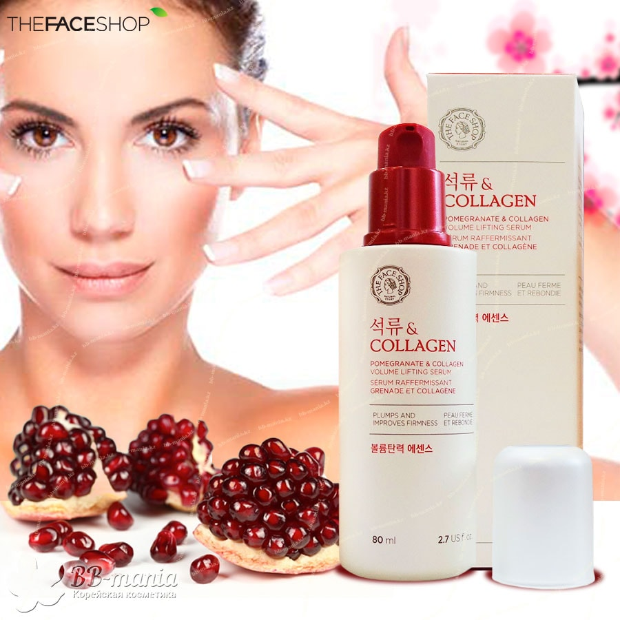 Pomegranate and Collagen Volume Lifting Serum [The Face Shop]