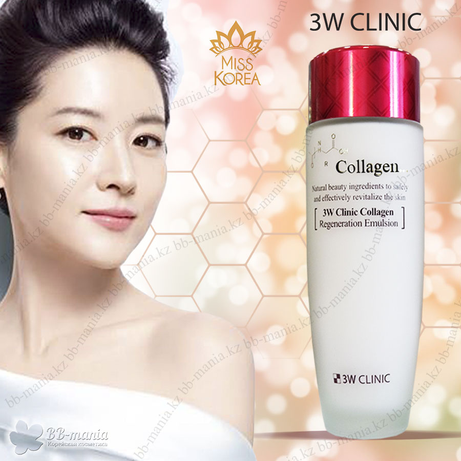 Collagen Regeneration Emulsion [3W CLINIC]