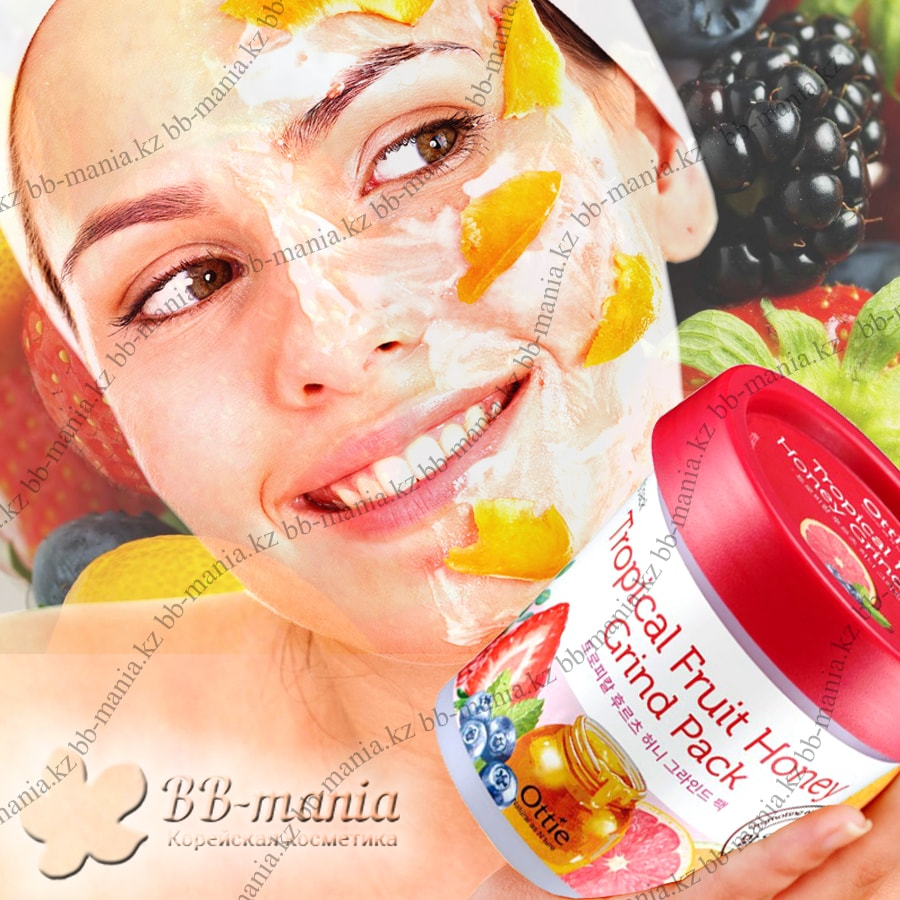 Tropical Fruit Grind Pack [Ottie]