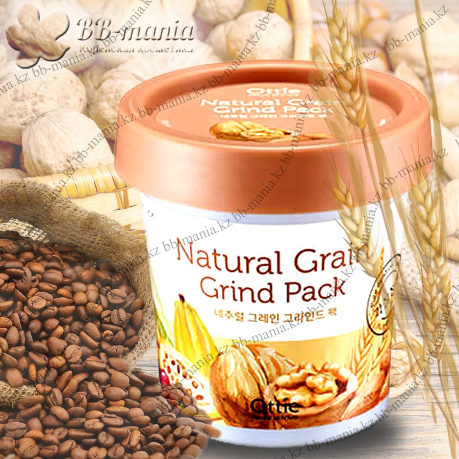 Natural Grain Grind Pack [Ottie]