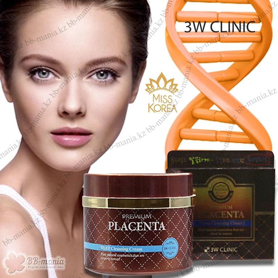 Premium Placenta Deep Cleansing Cream [3W CLINIC]