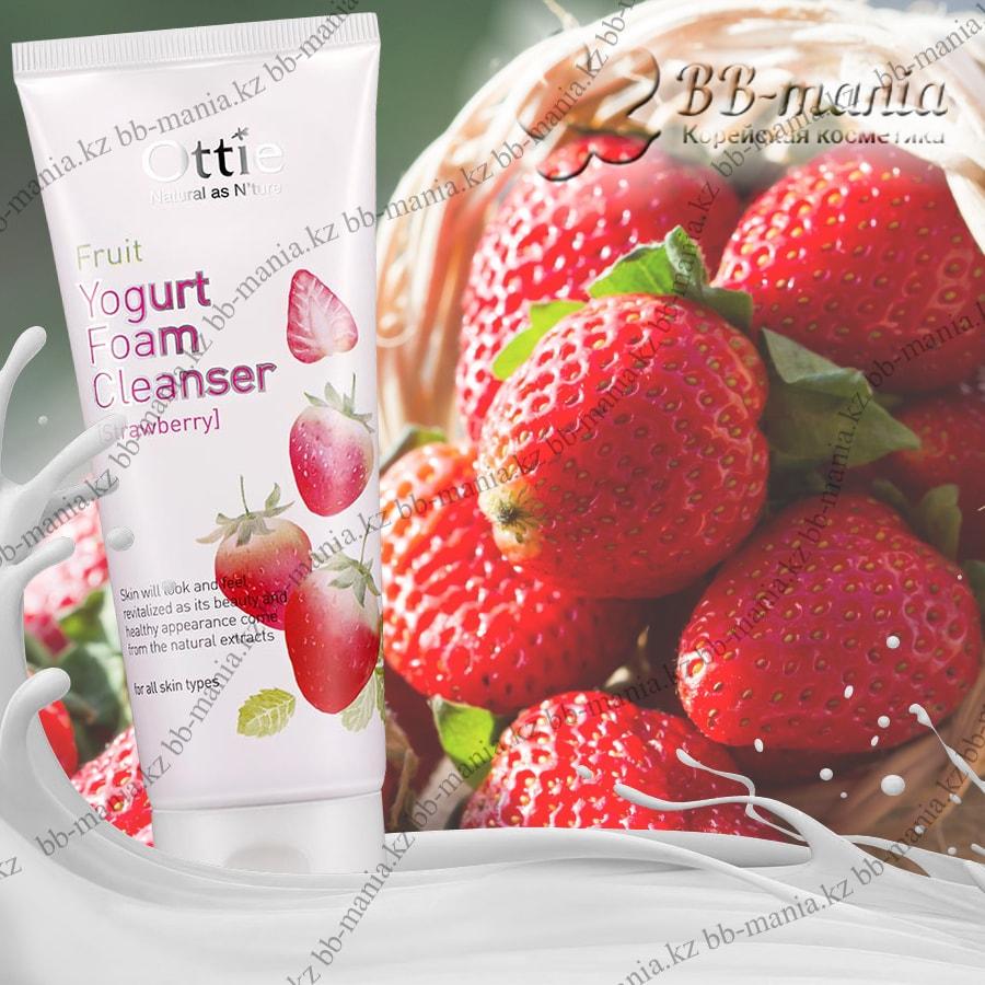 Fruits Yogurt Foam Cleanser Strawberry [Ottie]