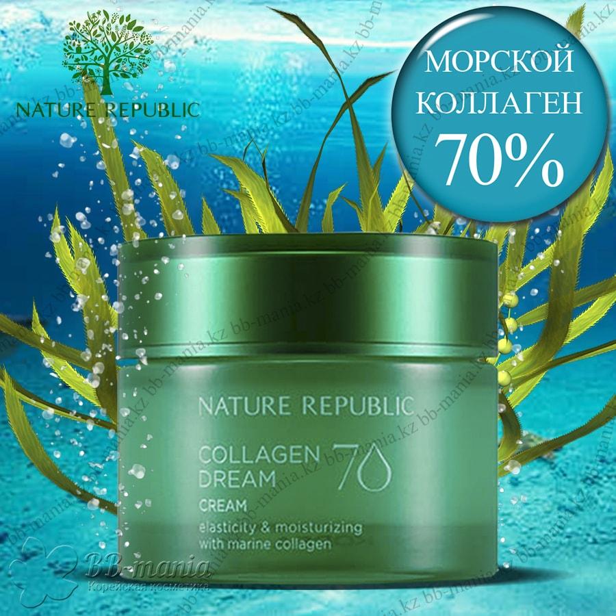 Collagen Dream 70 Cream [Nature Republic]