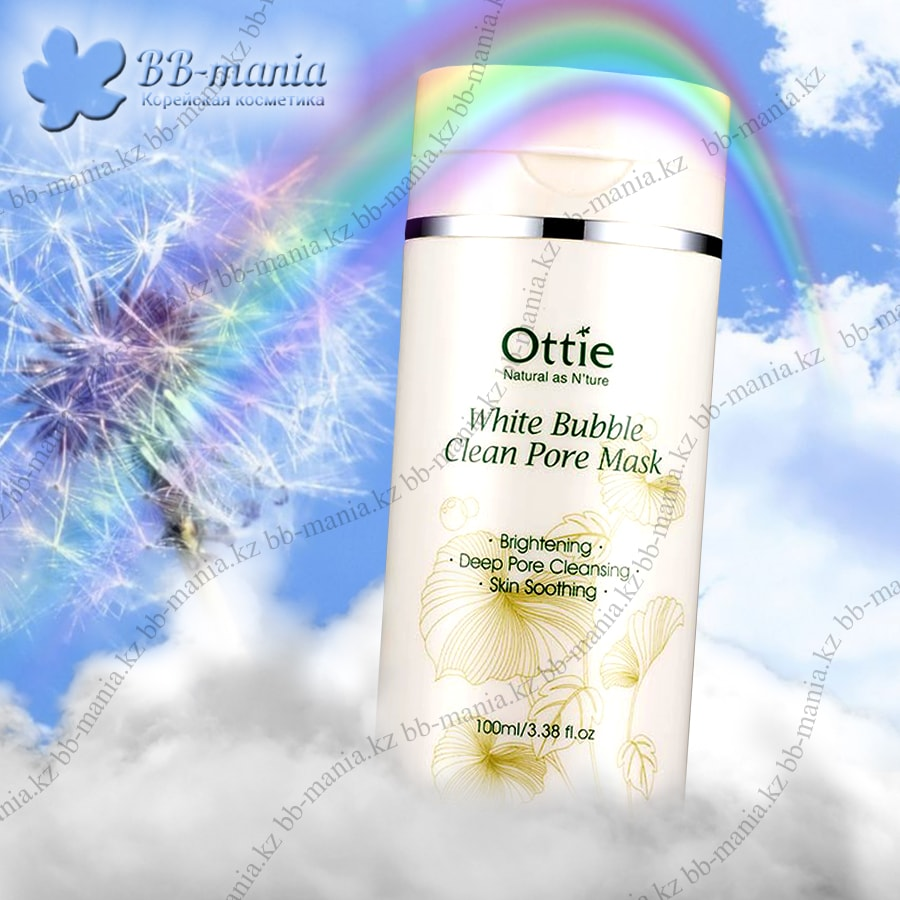 White Bubble Clean Pore Mask [Ottie]
