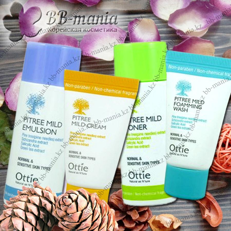 Pitree Mild Skin Care Mini Set [Ottie]