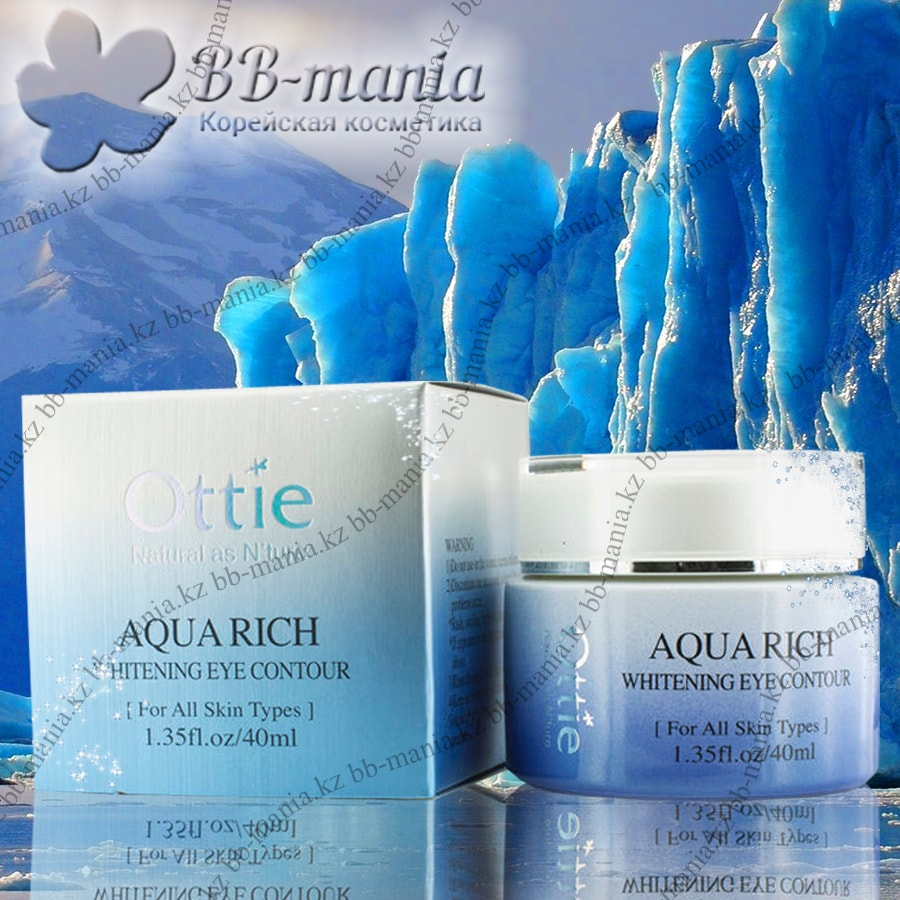 Aqua Rich Whitening Eye Contour [Ottie]